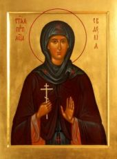 Евдокия Илиопольская  (рукописная икона)