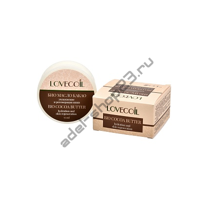 """ECOLAB - Био-масло какао """"Увлажнение и регенерация кожи"""""""