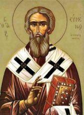 Евмений Гортинский  (рукописная икона)