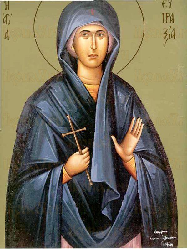 Евпраксия Константинопольская  (рукописная икона)