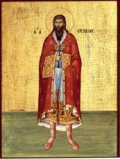 Евстратий Севастийский  (рукописная икона)