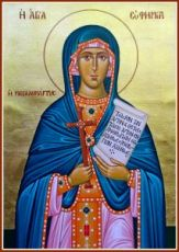 Евфимия Всехвальная   (рукописная икона)