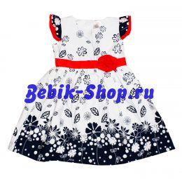 Платье Wandee's
