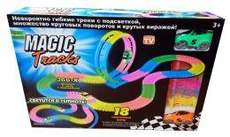 (Сток по мятой упаковке) Гоночная трасса Magic Tracks 366 дет. и 2 машинки
