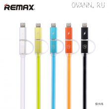 Кабель Remax Aurora 2in1 Data Cable для iPhone и Android