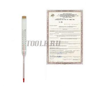 Поверка термометра жидкостного стеклянного