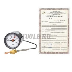 Поверка термометров манометрических