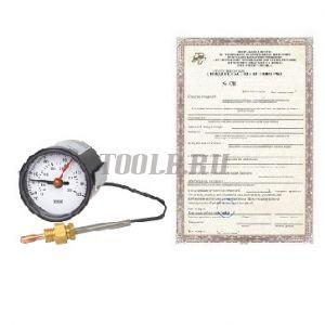 Поверка термометров сопротивления платиновые, медные и т.п