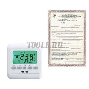 Поверка термостатов (в том числе калибраторы температуры сухоблочные)
