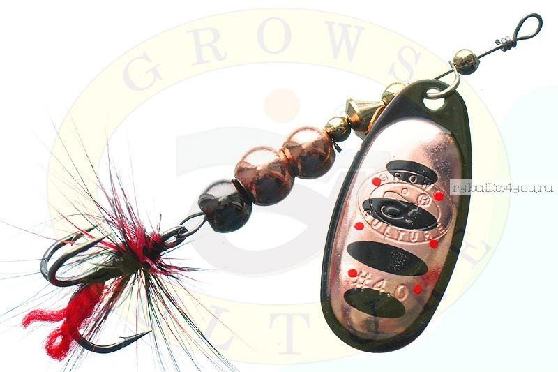 Блесна Grows Culture Ball Bearing Spinner 4.0 #   / цвет:  №10 / 11,5 гр / 4 см