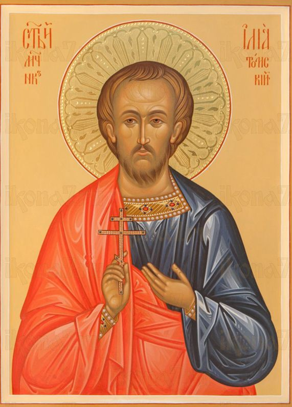 Илия Томский (Кюстенджийский)  (рукописная икона)