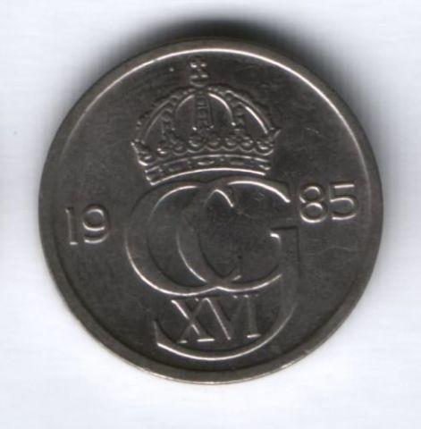 50 эре 1985 г. Швеция