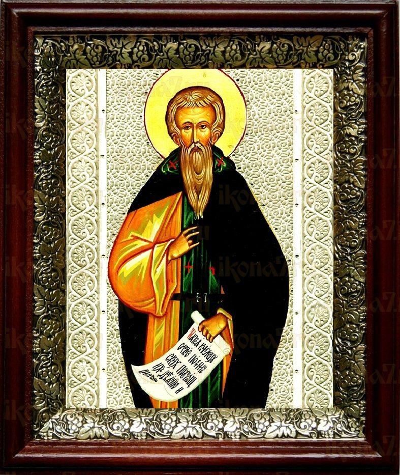 Григорий Синаит (19х22), темный киот