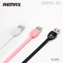 Кабель Remax RC-040i, RC-40m Shell для iPhone и Android