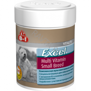 Мультивитамины Excel 8in1 SMALL Breed с витамином C и антиоксидантами