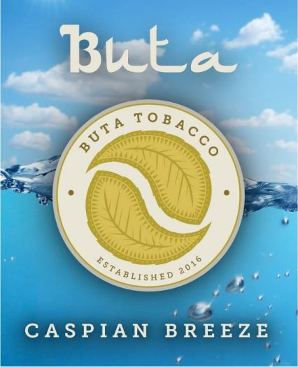 Buta Caspian Breeze