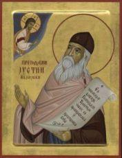 Иустин Сербский (Попович)  (рукописная икона)