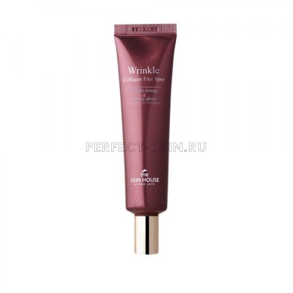 The Skin House Wrinkle Collagen Free Spot - Крем от морщин точечного воздействия с коллагеном