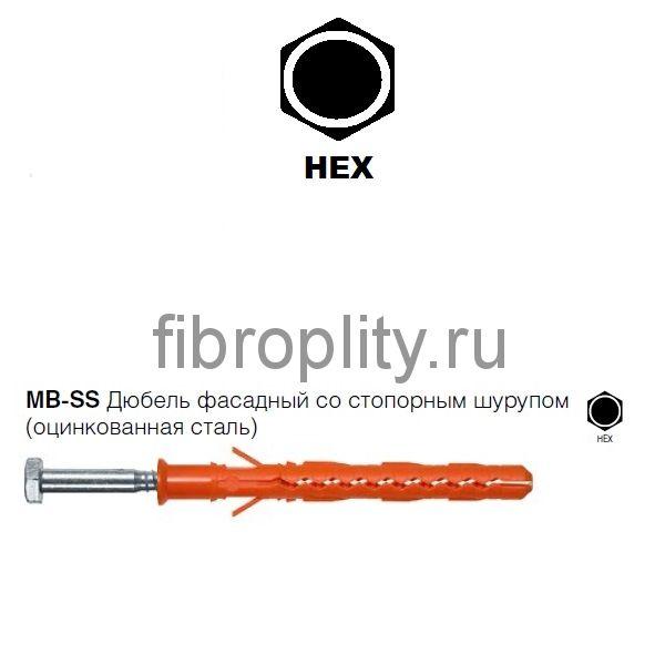 Дюбель фасадный MB-SS со стопорным шурупом и шестигранной головкой HEX