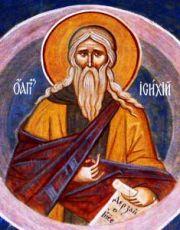 Исихия Хоривит  (рукописная икона)