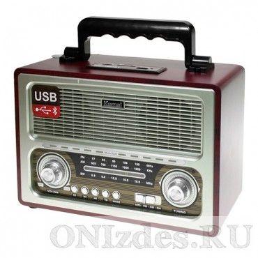 Радиоприёмник kemai md-1800