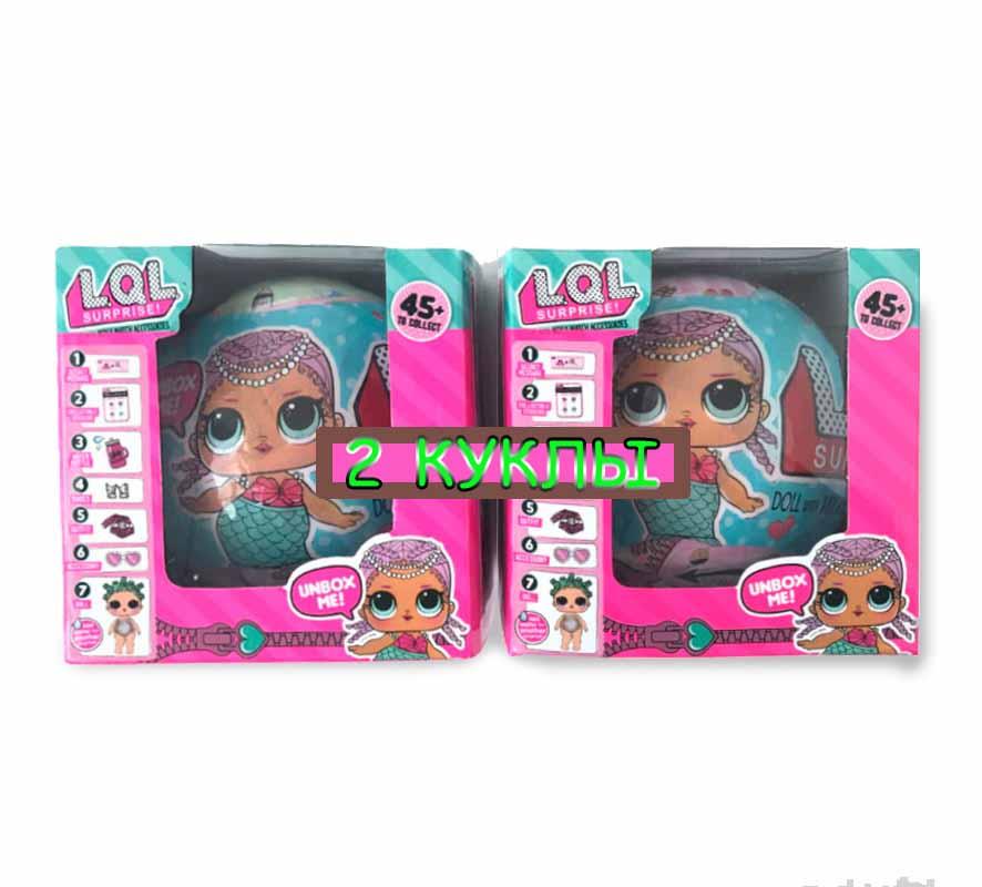2 Куклы LOL - в шаре