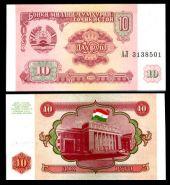 Таджикистан. 10 рублей. 1994. UNC