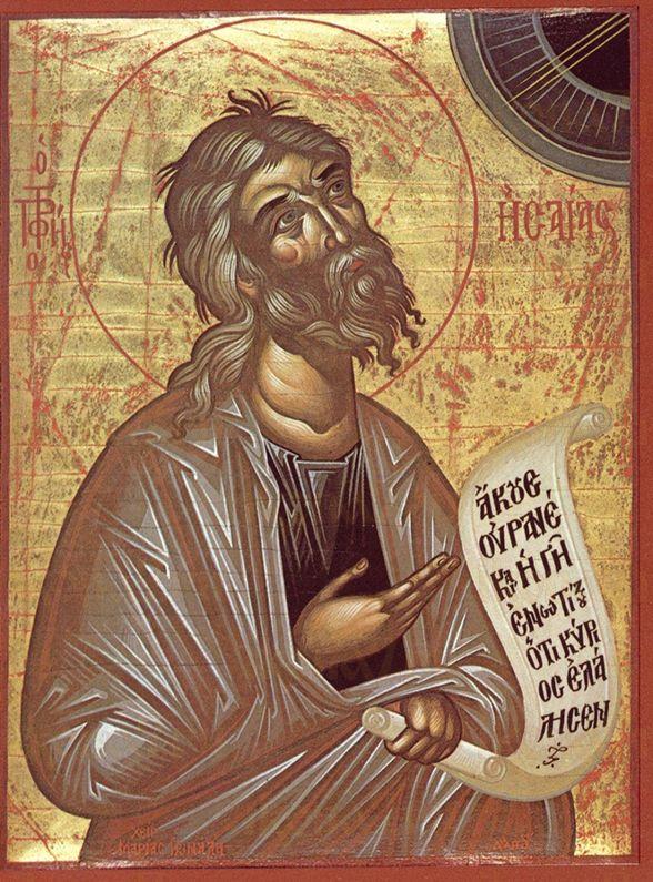 Пророк Исаия   (рукописная икона)