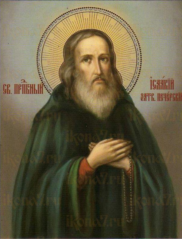 Исаакий Печерский  (рукописная икона)