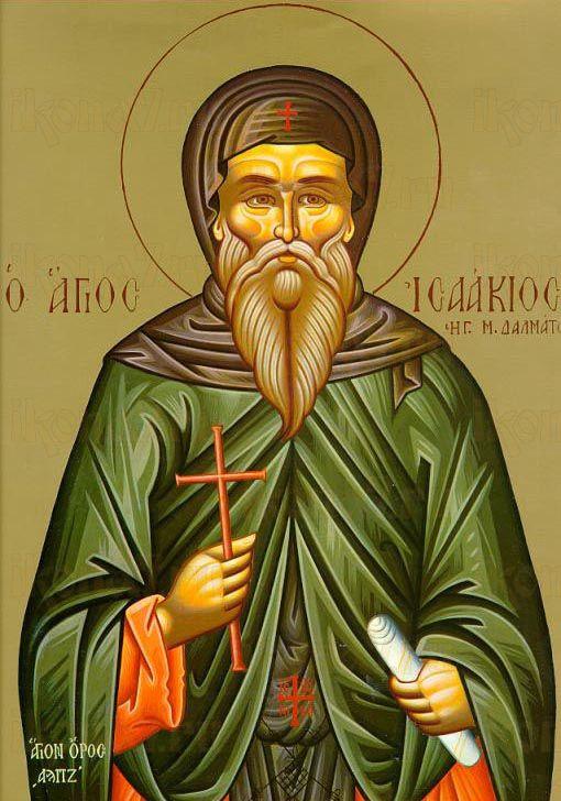 Исаакий Далматский (рукописная икона)