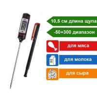 Кулинарный термометр - щуп WT-1 (цифровой, игольчатый)