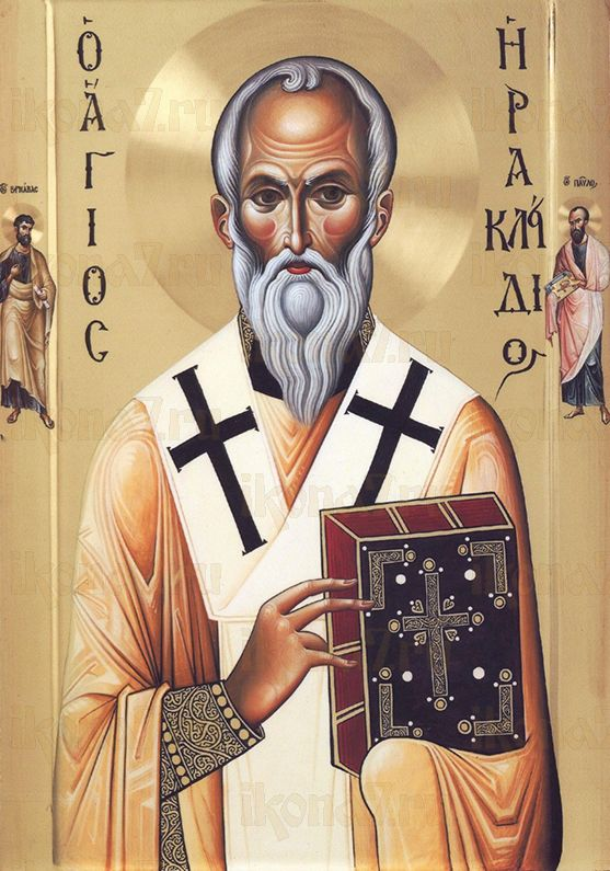 Ираклид Тамасский (Кипрский) (рукописная икона)