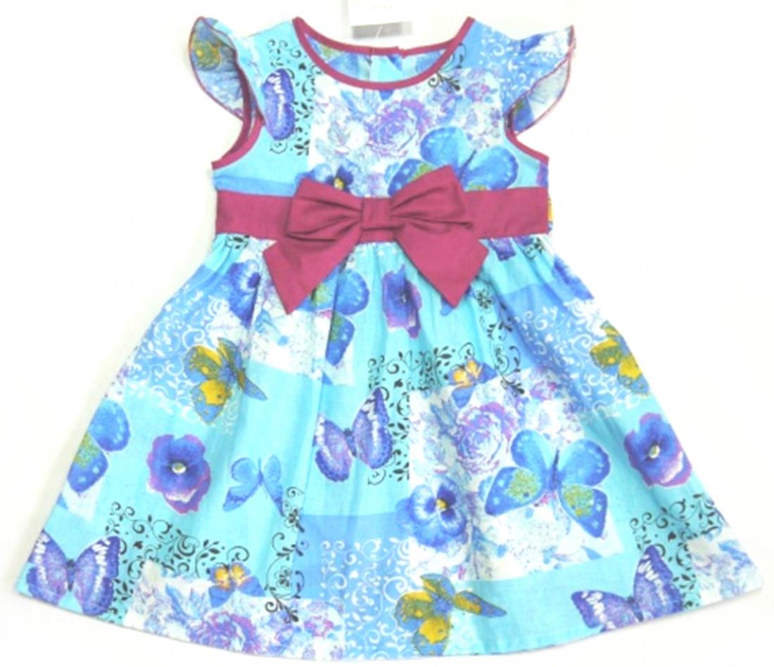 Платье Загадочные бабочки