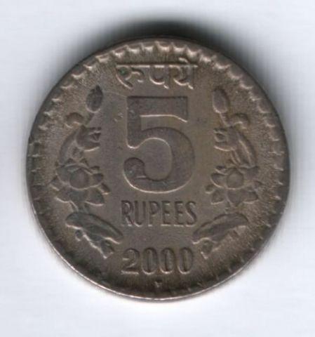 5 рупий 2000 г. Индия