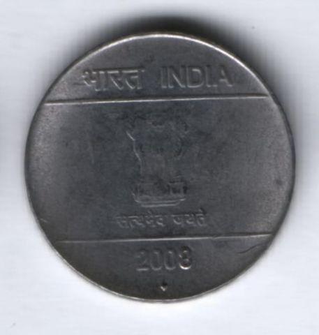 5 рупий 2008 г. Индия