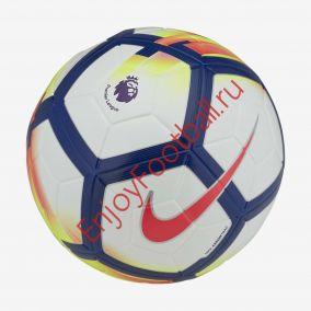 Футбольный мяч NIKE PL ORDEM-V SC3130-100