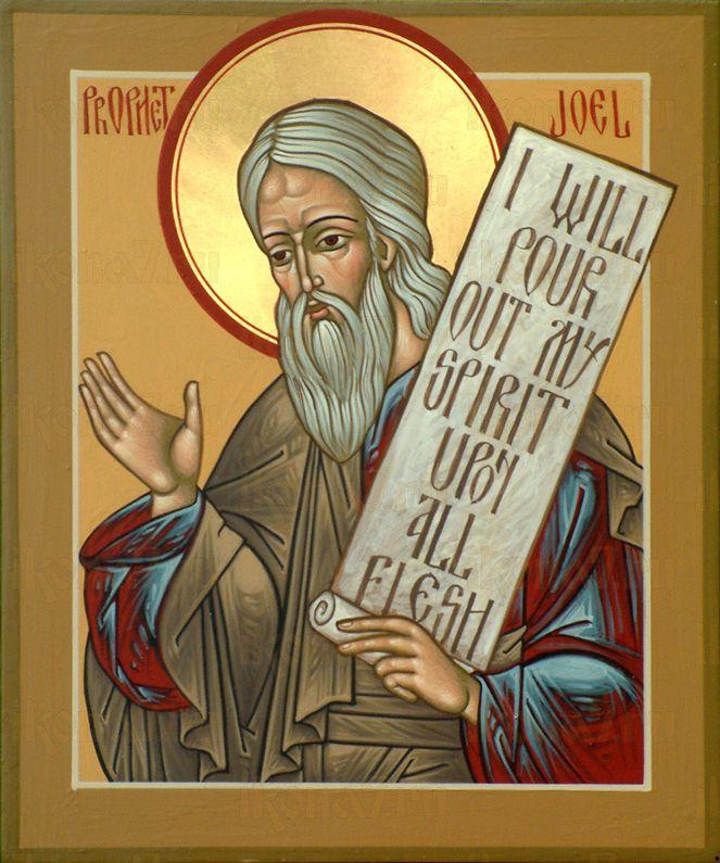 Пророк Иоиль  (рукописная икона)