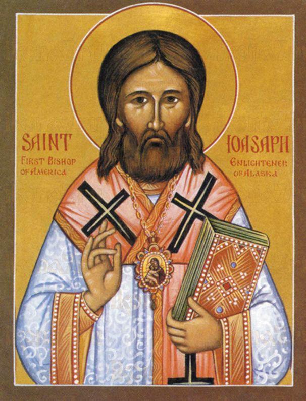 Иоасаф Кадьякский (Аляскинский)  (рукописная икона)