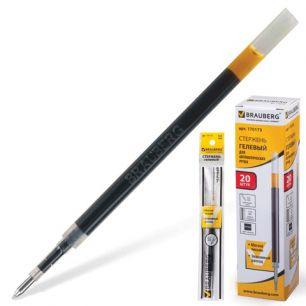 Стержень гелевый BRAUBERG (БРАУБЕРГ) 110 мм, для автоматических ручек, евронаконечник, 0,5мм, черный, 170173