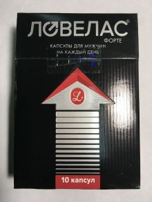 ЛОВЕЛАС® Форте ,10 кап