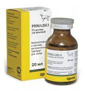 Римадил 5% раствор для инъекций (20 мл)