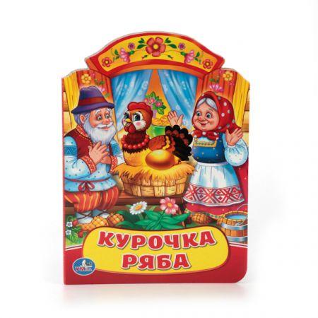 """УМКА"" КУРОЧКА РЯБА."