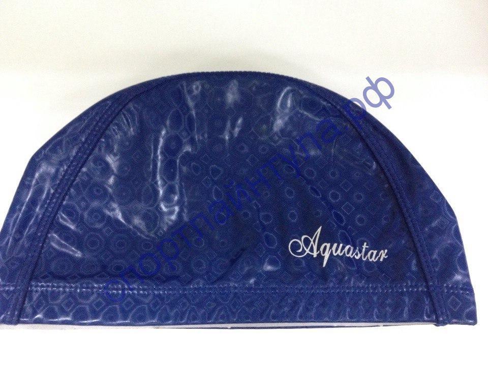 Шапочка для плавания AQUQSTAR 3D лайкра + ПУ покрытие