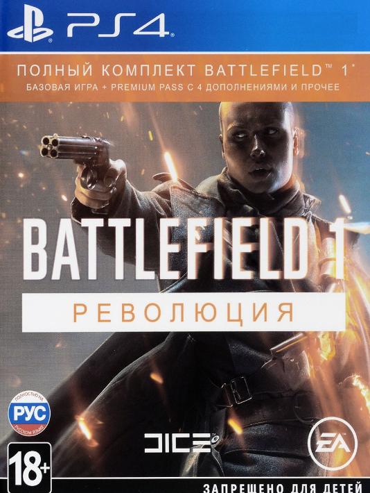 Игра Battlefield 1  Революция (PS4, русская версия)