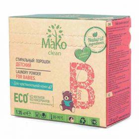 Стиральный порошок Детский Mako Clean 1.35кг