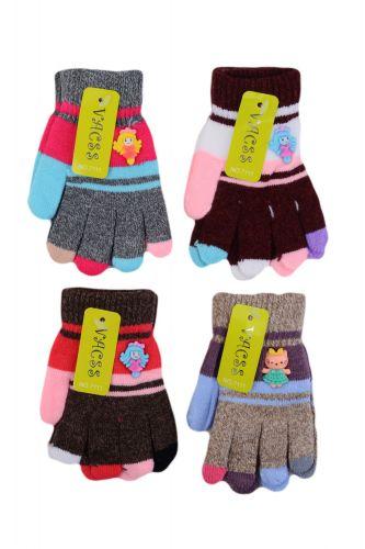 """Перчатки детские с начесом """"Vacss"""" № 7153"""