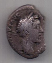 денарий Антоний Пий .Рим 138-161 г.г.