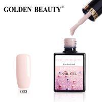 Golden Beauty Elegance 03 гель-лак, 14 мл