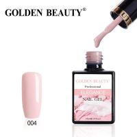 Golden Beauty Elegance 04 гель-лак, 14 мл