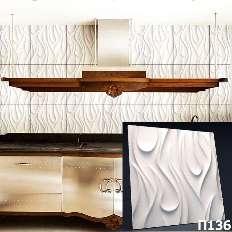 3D - панель арт. П - 136